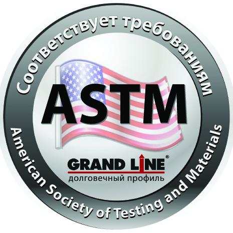 сертификат соответствия на панели сайдинга
